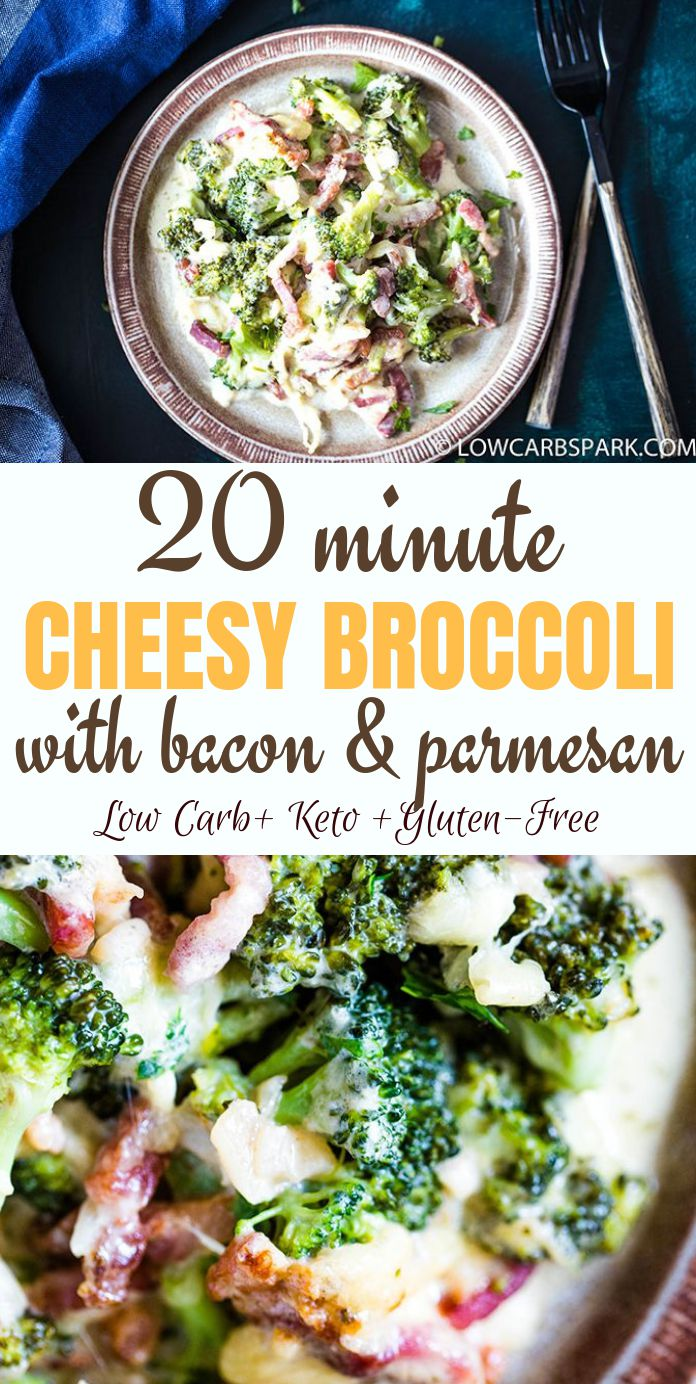 20 Minute Creamy and Cheesy Broccoli with Bacon