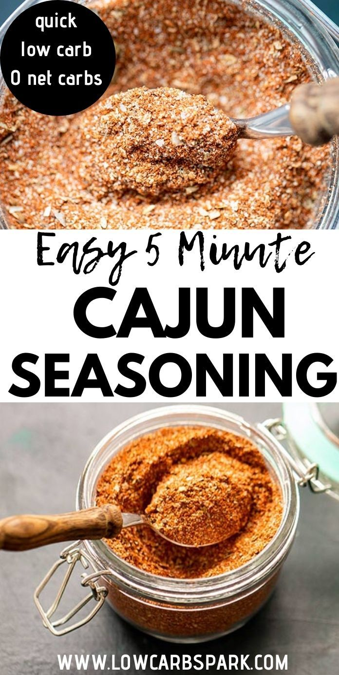 5 Minute Homemade Cajun Seasoning